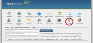 скриншот Webserv24 v1.11 Hosting Panel
